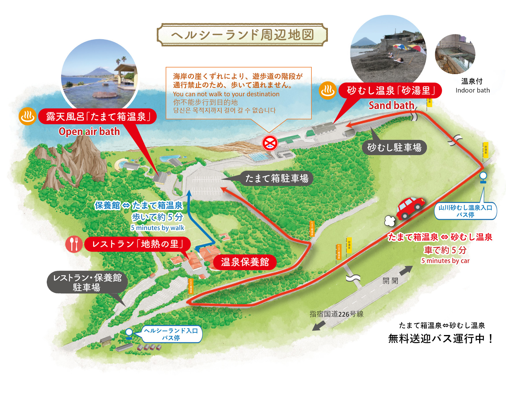 http://ppp.seika-spc.co.jp/healthy/wp-content/uploads/2019/07/healthy-MAP2.jpg